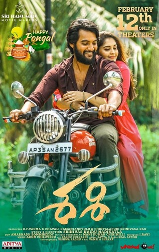 Sashi (2021) Telugu 1080p WEB-DL AVC DD5 1 ESub-BWT Exclusive