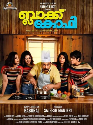Black Coffee (2021) Malayalam 720p HDRip x264 AAC-BWT Exclusive
