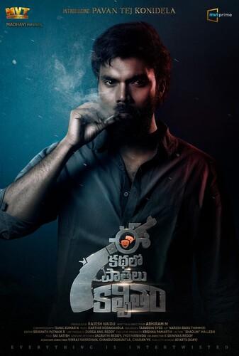 Ee Kathalo Paatralu Kalpitam (2021) Telugu 1080p WEB-DL AVC DD5 1 ESub-BWT Exclusive