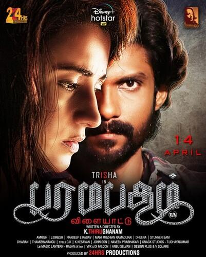 Paramapadham Vilayattu (2021) 720p WEB-DL AVC DD5 1 Esubs [Tamil+Telugu+Malayalam]