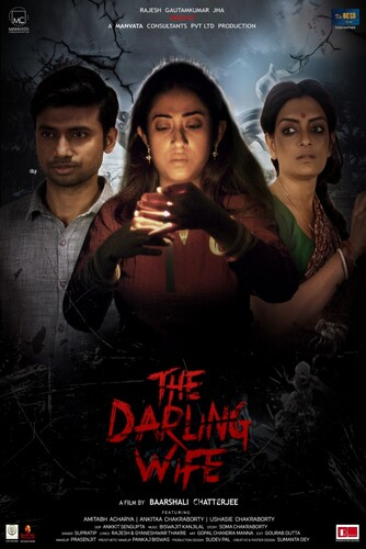 The Darling Wife (2021) 1080p WEB-DL x264 AAC-Team IcTv Exclusive