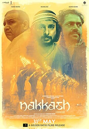 Nakkash (2021) 1080p WEB DL X264 AAC-Team IcTv Exclusive